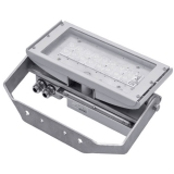 Waterproof and dustproof floodlight STP 20-MLED, 50W, 7700LM, IP66