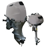 Vented Covers for Honda Outboards, 2.3-250hp