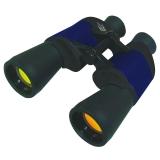Binoculars Auto Sea Nav, 7 x 50